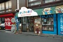 梶谷米穀店お店の写真